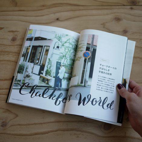 chalkboy-whatahandwrittenworld
