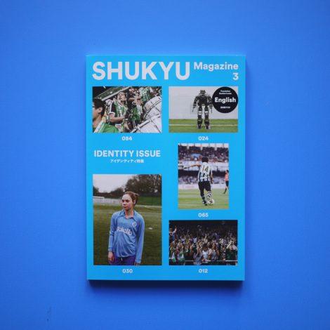shukyumagazine-3identityissue