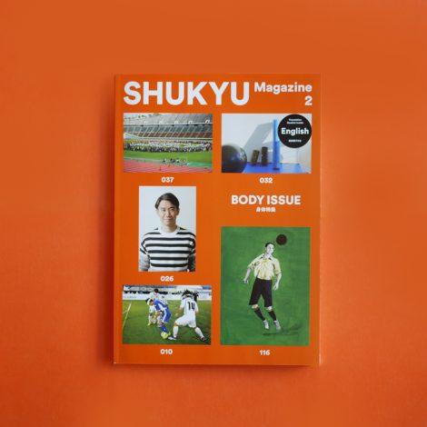 shukyumagazine-2bodyissue
