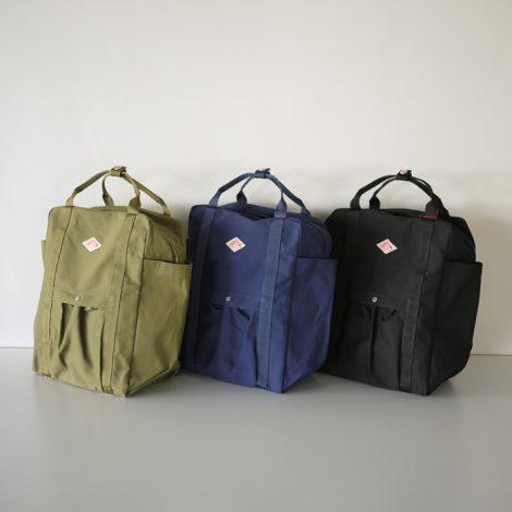 danton-utilitybag