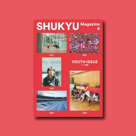 shukyumagazine-4youthissue
