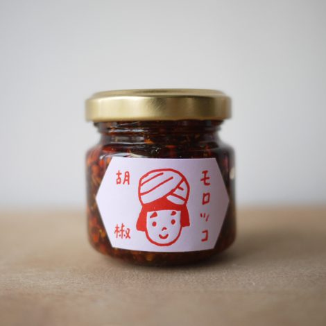 takahashiyoshiko-moroccanpepper