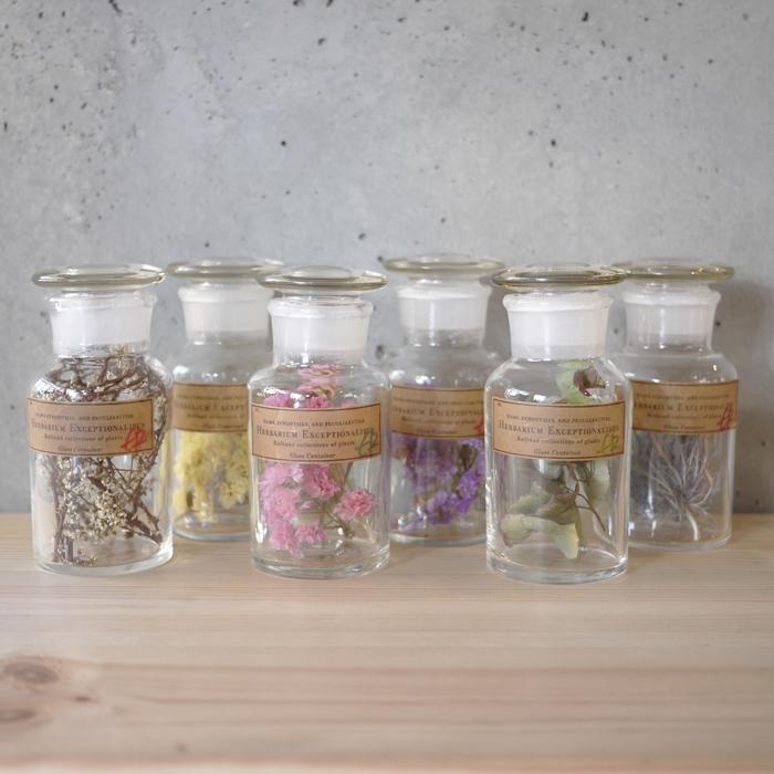 glasscontainer-no1botanical