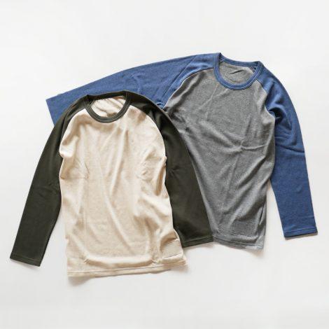 theinouebrothers-baseballtshirts