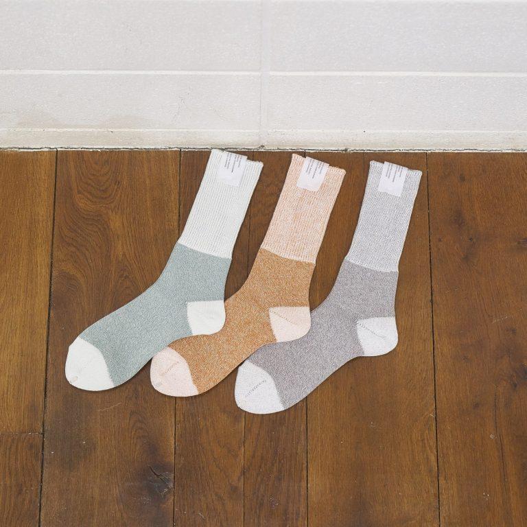 unused-Socks