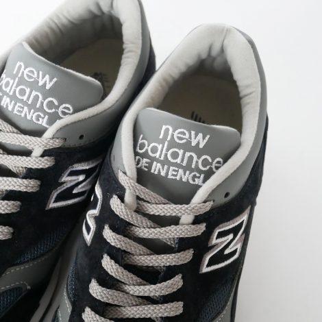 newbalance-m1500