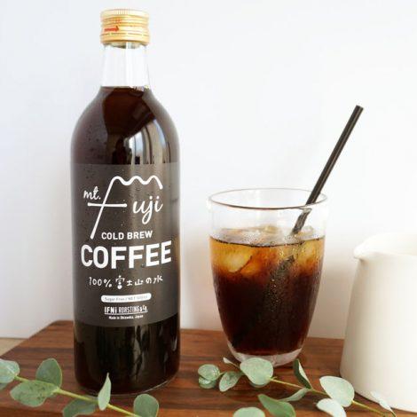 ifniroastingco-mtfujicoldbrewcoffee