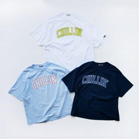 chillin-isnesschillintshirts