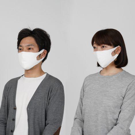 satoseni-knittedjapanesepapermask