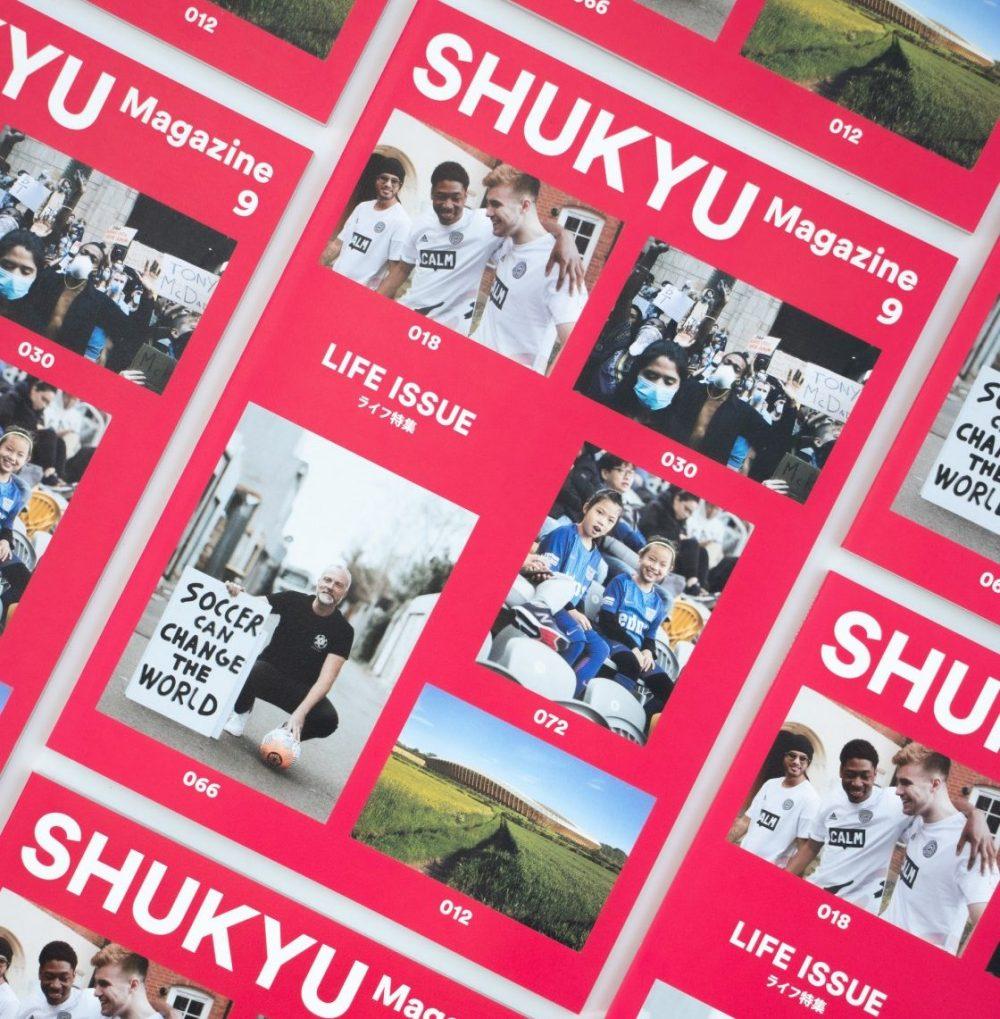 shukyumagazine-09lifeissue